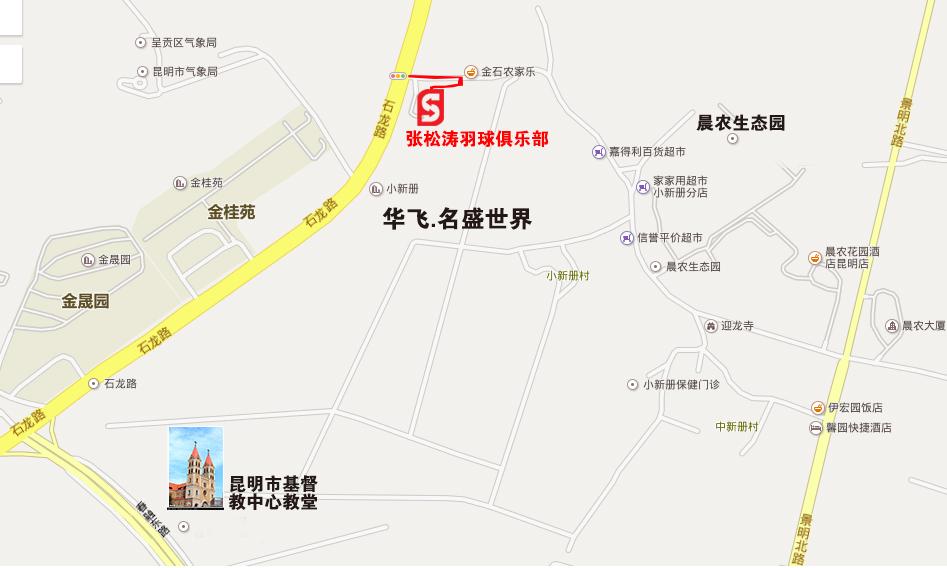 呈贡名盛世界万博app官方下载馆地图